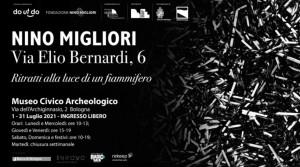 """Rekeep è sponsor tecnico della mostra """"Nino Migliori. Via Elio Bernardi 6. Ritratti alla luce di un fiammifero"""""""